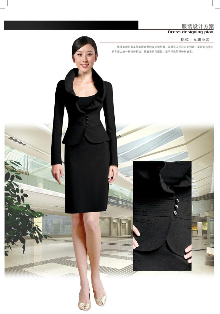 中国时尚女职业装