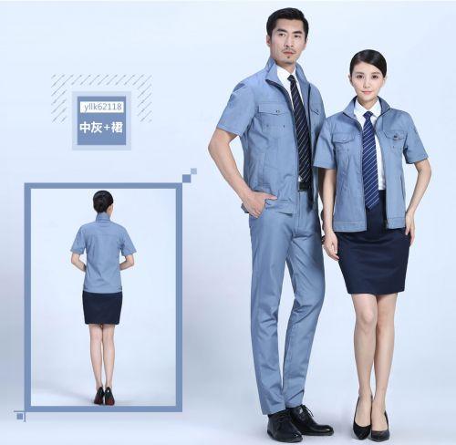 银灰+裙商务涤棉细斜夏季短袖工作服FY621