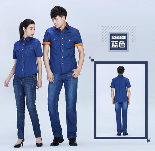 蓝色夏季涤棉细斜短袖上衣工作服FY639