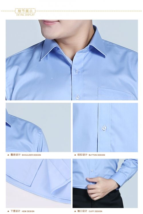 浅蓝男女衬衫全棉蓝色长袖衬衫