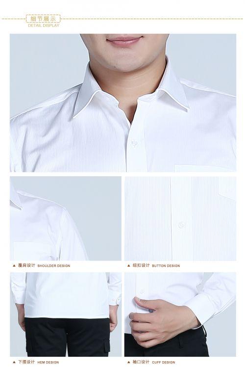 白色男士商务V领长袖衬衫