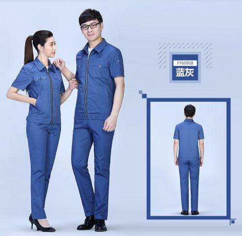 新款深蓝色夏季涤棉细斜短袖工服FY609