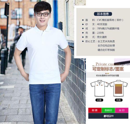 T恤定制,如何能把白T恤搭配出高级感?