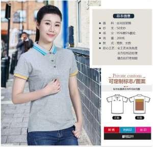 高端Polo衫定制 厂家定制polo衫的优点有哪些?